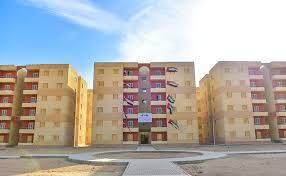 """الإسكان"""" تعلن أسلوب الحجز والسداد والمستندات المطلوبة لـ500 ألف وحدة سكنية  Images?q=tbn:ANd9GcRYVODBY4a_S-iVHtKhxpeZ1IbRcPXkTUP7VVX00yEDUYeQF5jOQg"""