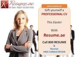 CV Writing Service Dubai   Resume Writing Service in Dubai     Pho House Obtain the next level            entry level to ceo level resume cv writing services in dubai  uae