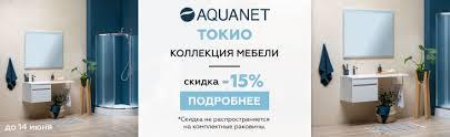 <b>Зеркало</b> с подсветкой в ванную комнату купить в Москве