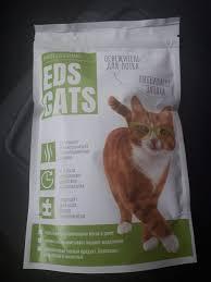 <b>Ликвидатор запаха Eds</b> Cats 400Г - Zoo55 - натуральные товары ...