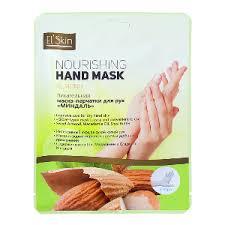 """Питательная <b>маска</b>-<b>перчатки для рук</b> El' Skin """"МИНДАЛЬ ..."""