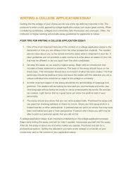 Application Components   Harvard Law School FAMU Online