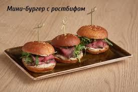 <b>ПРОБКА</b> НА МИРА | <b>ВИННОЕ</b> БИСТРО | ВКонтакте