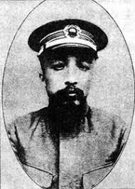 「武昌起義」の画像検索結果