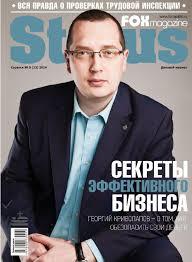 FM status №012 by K. Melnikov - issuu