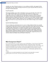 Math Worksheet   Homework help online chat Homework help for geometry Help In Math Homework Online lbartman com