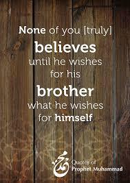 Quotes of Prophet Muhammad on Behance via Relatably.com