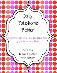 daily take home folder cover sheets enjoy and happy daily take home folder cover sheets enjoy and happy teaching