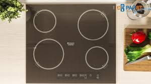 <b>Индукционная варочная панель Hotpoint-Ariston</b> KIC 644 C (CF ...