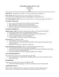teachers resume template english resume templates teachers esl entry level teacher resume resume for substitute teacher music teacher resume samples 2016 teacher resume sample
