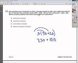 algebra essay question  algebra essay question