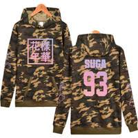 <b>Camouflage</b> Hoodies NZ | Buy New <b>Camouflage</b> Hoodies Online ...