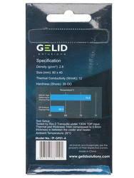 Купить <b>Термопрокладка Gelid GP</b> Extreme [TP-<b>GP</b>-01-A] по супер ...