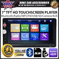 <b>7</b>'' HD <b>Double 2 DIN</b> Touchscreen Car MP5 Player Bluetooth Stereo ...