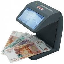 Купить <b>детекторы валют</b> в магазине Айти Ресурс по низким ...