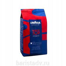 <b>Кофе</b> в зернах <b>Lavazza TOP</b> Class 1000 гр (1кг) купить в ...