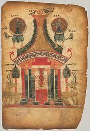 ethiopia    s enduring cultural heritage   essay   heilbrunn timeline    double sided gospel leaf