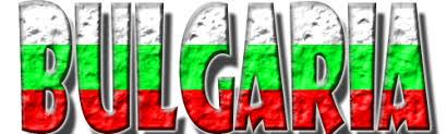 Резултат с изображение за българия