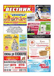 № 08 (357) by region press - issuu