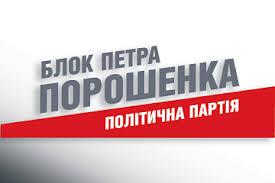 """Гройсман открыл заседание парламента с трибуны под крики """"Ганьба"""" - Цензор.НЕТ 5579"""