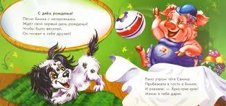 Иллюстрация 1 из 19 для <b>Щенок Бимка</b> - <b>Ирина Солнышко</b> ...