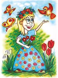 """"""" Przywitanie Wiosny """""""