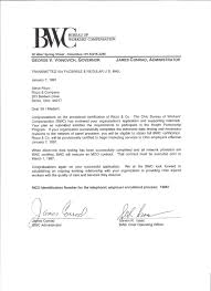 riczo company ohio bureau of workers compensation approval letter