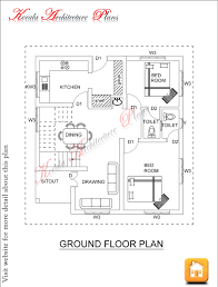SQUARE FEET FOUR BED ROOM HOUSE PLAN   ARCHITECTURE KERALA SQUARE FEET FOUR BED ROOM HOUSE PLAN