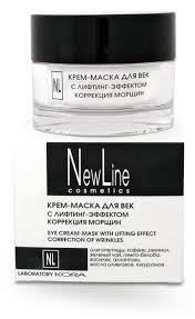 NEW LINE PROFESSIONAL Крем-<b>маска</b> с лифтинг-эффектом для ...