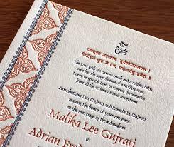 Hindu Wedding Quotes. QuotesGram
