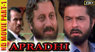 Image result for film (apradhi)(1992)