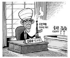 Image result for Obama' AS BIN LADEN CARTOON
