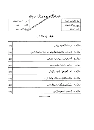 urdu essay topics for o level resume builder template pdf editing a term paper