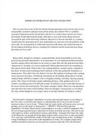 free essay on homework  the key to student successessay homework  middot  term paper to request to do research at work  essay homework online  essay help
