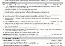 Child Care Resume   Resume Format Download Pdf     Computer Skills Resume Examples With Computer Skills On