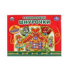 Игра-<b>шнуровка УМка Теремок</b> купить в интернет-магазине ...