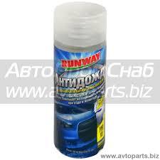 <b>Антидождь</b> (в бачок омывателя) <b>RUNWAY</b>, <b>150</b> мл / RW-1509 ...