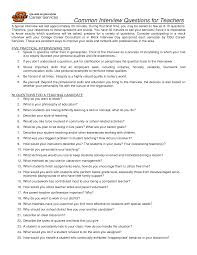 photoaltan teaching job interview questions teaching job interview questions