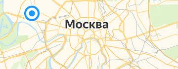 <b>Торшеры IDEAL LUX</b> — купить на Яндекс.Маркете