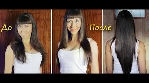Кератиновая <b>МАСКА</b> с Желатином для Волос / <b>Выпрямление</b> ...