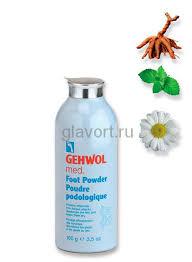 <b>Пудра</b> для ног <b>GEHWOL</b> Med <b>Геволь Мед 100 гр</b>, купить <b>Пудра</b> ...
