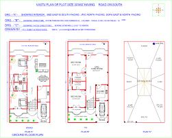 INTRODUCTION TO VASTU   INDIAN VASTU PLANSINDIAN VASTU PLANS