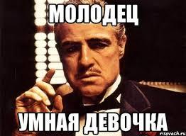 Путин - это катастрофа для России, - экс-замглавы Госдепа США - Цензор.НЕТ 2130