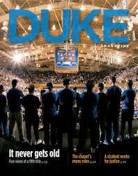 Duke University application essay rowan