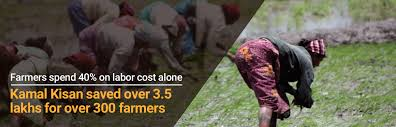 Kamal <b>Kisan</b> – Simple solutions for <b>smart</b> farmers
