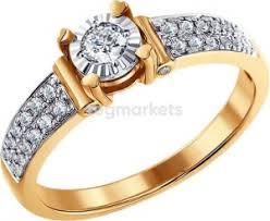 <b>Кольца</b> помолвочные из золота с бриллиантами купить в ...