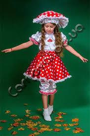 <b>Карнавальный костюм</b> Гриб <b>Мухомор</b> для девочки   Пошив ...