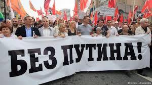 """62% россиян не считают нужным идти на уступки Украине по вопросу Донбасса, - опрос """"Левада-центра"""" - Цензор.НЕТ 8746"""