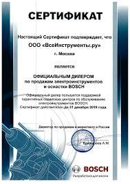 <b>Аккумуляторные ножницы</b> + <b>кусторез Bosch ASB</b> 10,8 LI Set 0.600 ...