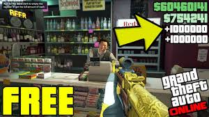 YOU CAN NOW GET 900K+ FROM ROBBING A STORE! (GTA 5 ...